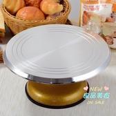蛋糕轉盤 蛋糕裱花轉台食品級塑料/鋁合金旋轉盤SN4151/SN4152/SN4153T