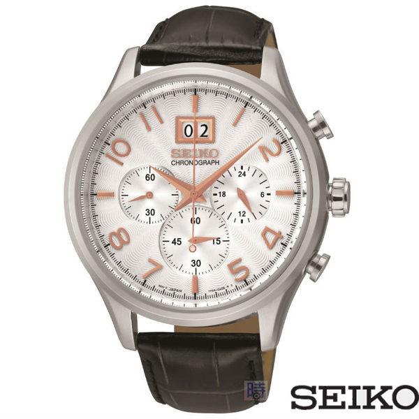 SEIKO 精工男錶 三眼計時 SPC087P1 7T04-0AE0W 免運/42mm
