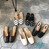 韓版斑波點方頭中粗跟平底包頭半拖鞋