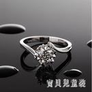 仿真假鉆戒女士鑽戒 女款鉑金戒指雪花高碳鉆石不掉色 BF16298『寶貝兒童裝』