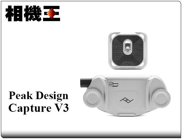 ★相機王★Peak Design Capture V3 相機快夾系統 時尚銀