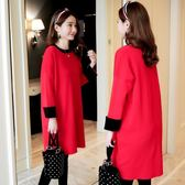 孕婦秋裝套裝時尚款韓版潮媽衛衣寬鬆針織兩件套秋款優家小鋪