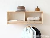 實木衣帽架壁掛牆上雙層門廳櫃牆上創意掛衣架客廳簡約衣服掛衣桿ATF 秋冬新品