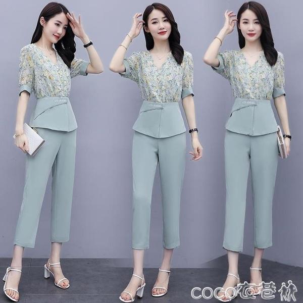 時尚套裝碎花雪紡套裝女2021夏季新款韓版女裝洋氣兩件套氣質減齡七分褲潮  coco