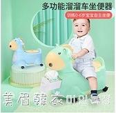 小哈倫兒童馬桶坐便器女寶寶便盆小孩嬰兒幼兒男尿盆男孩女孩家用 NMS美眉新品