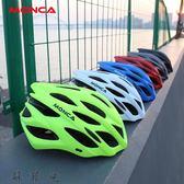騎行頭盔男女公路車騎行裝備一體山地車單車帽自行車頭盔