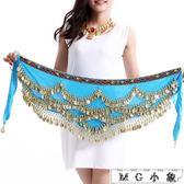 服裝配飾鉆印度舞腰巾加長腰帶
