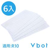 Vbot R10 3D超細纖維拖地棉-乾/濕兩用(6入)