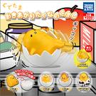 TAKARA TOMY 轉蛋袋裝蛋黃哥蛋殼擺飾(隨機5款)_CA82736