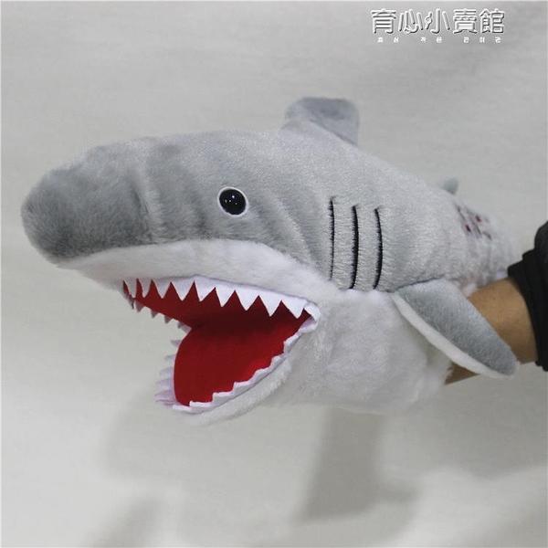 JAWS大鯊魚毛絨公仔手偶玩具男生搞怪玩偶動物白鯊指偶聖誕節禮物 育心館