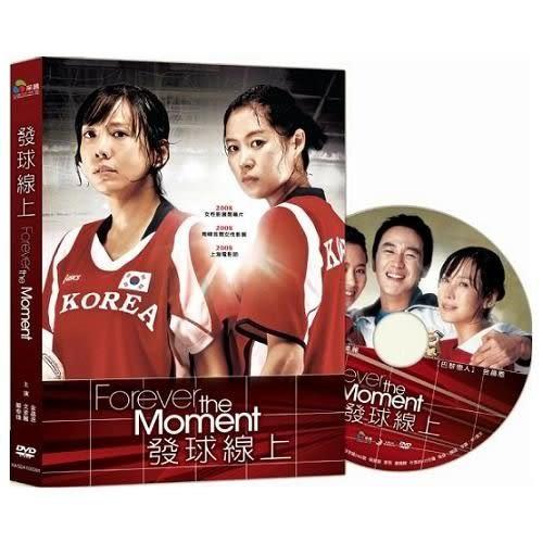 發球線上 DVD (購潮8)