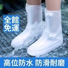 雨鞋套男女鞋套防水防滑雨天腳套防雨加厚耐磨底高筒兒童硅膠雨靴【八折搶購】