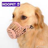 狗狗嘴套防咬叫亂吃口罩中型大型犬寵物狗嘴罩金毛止吠器狗套用品 樂芙美鞋
