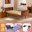 【康元】三馬達護理床電動床禾楓日式H660-3,贈品:餐桌板x1+床包x2+中單x2