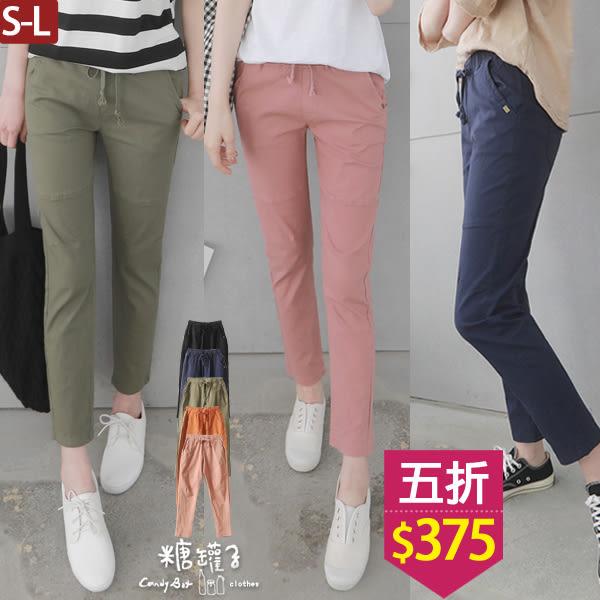 【五折價$375】糖罐子口袋英字金屬造型純色縮腰抽繩長褲→現貨(S-L)【KK6395】