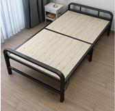 折疊床 折疊床單人雙人家用出租房經濟型小床簡易鐵架竹床硬板床