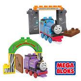MEGA BLOKS 美高積木 湯瑪士主題工程積木組 (款式隨機出貨) 美泰兒正貨 麗翔親子館