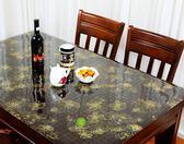 餐桌布歐式軟玻璃餐桌墊隔熱墊防水防燙防油免洗【奇趣小屋】