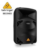 BEHRINGER B815NEO 主動式喇叭 (1,260瓦PA揚聲器系統/15英寸低音揚聲器)