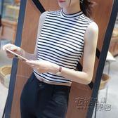 無袖背心女夏外穿黑白條紋肚臍衣服短款修身顯瘦露臍短袖女上衣衣櫥秘密