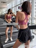 可調節運動內衣高強度防震跑步專業定型聚攏瑜伽背心健身運動內衣外穿 韓語空間