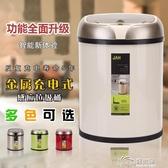 智慧垃圾桶系列 不銹鋼智慧感應式垃圾桶家用客廳衛生間廚房充電全自動垃圾筒有蓋 好樂匯