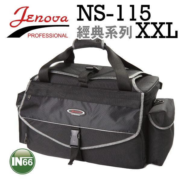 Jenova 吉尼佛 相機包 NS-115XXL 兩機四鏡+其他配件 附減壓背帶 防雨罩