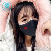 純棉口罩女防塵防寒透氣黑色男潮款個性韓版可清洗易呼吸個性調節 遇見生活