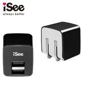 ISEE 雙口USB快充充電器5V/2.1A 黑