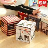全館免運八折促銷-免運創意收納換鞋凳儲物凳玩具收納箱多功能帶蓋折疊儲物凳子jy