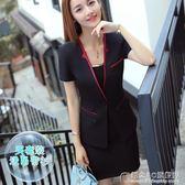 韓版時尚氣質職業套裝女夏季短袖兩件套OL美容師工作服小西裝套裙 概念3C旗艦店
