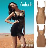 Aubade-夢之天翼M-L塑身衣(深膚)W941