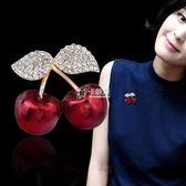 胸花/胸針 韓國時尚紅櫻桃胸針女外套開衫可愛水晶胸花秋冬大衣簡約別針配飾 卡菲婭