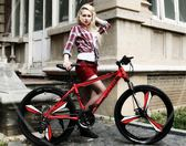 山地車自行車成人男女變速雙碟剎減震超輕學生越野單車青少年整車igo 夏洛特居家