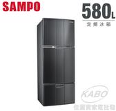 【佳麗寶】-留言享加碼折扣(SAMPO聲寶)580L三門電冰箱SR-A58GV