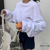 時尚上衣bf風韓版寬松長袖t恤女潮【時尚大衣櫥】