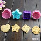 圣誕節卡通餅干模具 彈簧按壓式卡通3D立體餅干模具  zh5016『東京潮流』