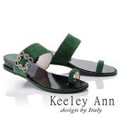 ★2018春夏★Keeley Ann春意盎然~綠野仙蹤鑽石花朵全真皮夾腳拖鞋(綠色) -Ann系列