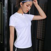 半拉錬速干短袖吸汗跑步運動上衣女健身T恤瑜伽服訓練半袖【居享優品】