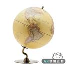 [AR互動款]【SkyGlobe】12吋仿古觸控鋰電池N型古銅底座地球儀(中英文對照)