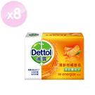 滴露Dettol 清新柑橘香皂 (100gX3入) x8組