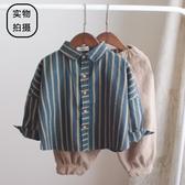 兒童秋裝男童襯衫長袖2019新款純棉春秋男寶寶襯衣條紋上衣寬外套