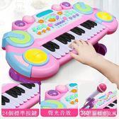 兒童電子琴寶寶早教音樂多功能鋼琴玩具帶麥克風女孩初學1-3-6歲   草莓妞妞