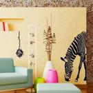 可移動 時尚組合壁貼 牆貼 壁貼紙 創意璧貼 黑白 素描斑馬 《Life Beauty》