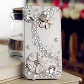 HTC U20 5G Desire20 pro 19s 19+ 12s U19e U12+ life U11 EYEs U11+ 浪漫花朵 手機殼 水鑽殼 訂製