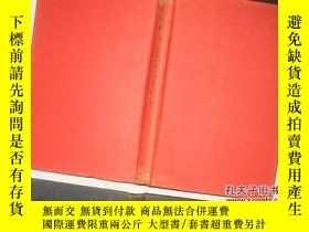 二手書博民逛書店vat罕見dyestuffs and vat dyeing182
