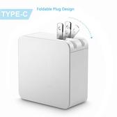 UL認證 非一般便宜貨 TYPE-C USB-C 65W  白色 原裝 變壓器 APPLE ASUS ACER LENOVO HP TOSHIBA SONY DELL