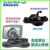 Garmin DriveSmart 1450 1480 51 52 55 61 65 現貨儀表板導航支架免吸盤車架沙包座