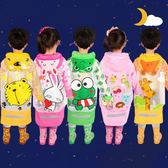 藍螞蟻兒童雨衣幼兒園寶寶雨披小孩學生男童女童環保雨衣帶書包【卡米優品】