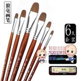 水粉筆 油畫丙烯畫筆套裝水彩畫筆美術生平頭尼龍圓頭色彩顏料筆毛筆初學者學生寫生筆刷排筆